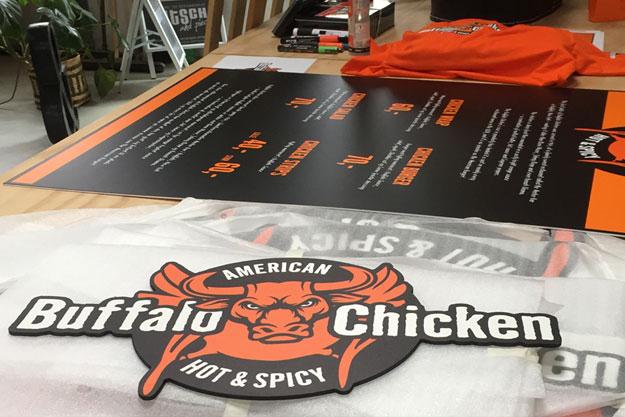 buffaloChicken_logodesign